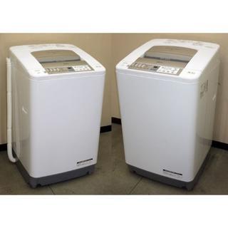 早い者勝ち★送料無料★日立★BEATWASH★9kg洗濯機(8S93072)