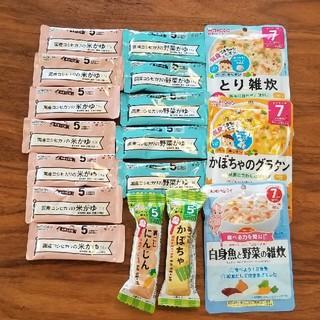 ワコウドウ(和光堂)のsweet様専用!!離乳食セット(その他)