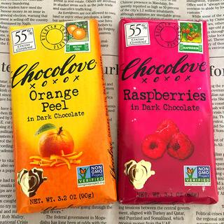 トランス脂肪酸0☆カカオ55% 高級ダークチョコレートラズベリー&オレンジピール(菓子/デザート)