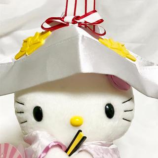 ハローキティ(ハローキティ)のハローキティ 花嫁 和装 ぬいぐるみ マクドナルド ノベルティ 猫の日 送料無料(キャラクターグッズ)