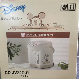 ディズニー(Disney)の象印 電動ポット ディズニー(電気ポット)