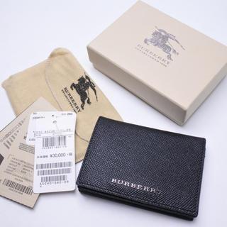 1b5074ad00d6 バーバリー(BURBERRY)のバーバリー ロンドン カードケース パスケース ブラック 未使用 箱付き