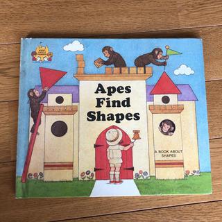 apes find shapes(絵本/児童書)