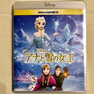 アナトユキノジョオウ(アナと雪の女王)のアナと雪の女王 ブルーレイのみ・純正ケース付き! ディズニー 美品! アナ雪(キッズ/ファミリー)