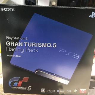 プレイステーション3(PlayStation3)の限定版 PS3 グランツーリスモ5 レーシングパック タイタニウムブルー おまけ(家庭用ゲーム本体)