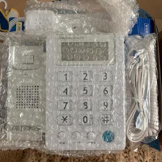 カシムラ(Kashimura)の固定電話 シンプルホフォン2(その他 )