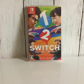 ニンテンドースイッチ(Nintendo Switch)の任天堂 スイッチ ソフト 1.2.スイッチ(家庭用ゲームソフト)