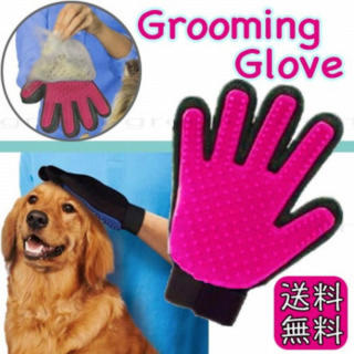抜け毛取り 71 ピンク グルーミング グローブ 手袋 ペット用 ラバーブラシ(犬)