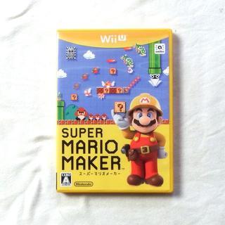 Wiiu スーパーマリオメーカー(家庭用ゲームソフト)