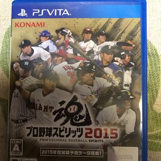 プレイステーションヴィータ(PlayStation Vita)のプロ野球スピリッツ 2015 vita(携帯用ゲームソフト)