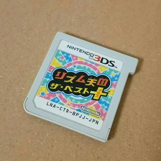 ニンテンドウ(任天堂)の【中古】3DS 2DS ll ソフト リズム天国 ザ・ベスト+(携帯用ゲームソフト)
