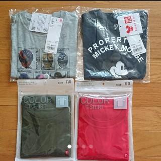ユニクロ(UNIQLO)の新品☆ユニクロ半袖Tシャツ【4点セット】BOYS(Tシャツ/カットソー)