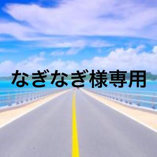 【なぎなぎ様専用】(タイツ/ストッキング)