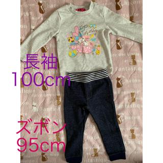 シマムラ(しまむら)の長袖 100cm ズボン 95cm(パンツ/スパッツ)