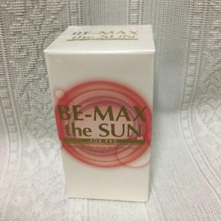 専用3箱セットBE-MAX the SUN 30カプセル 定価4,536円 (ビタミン)