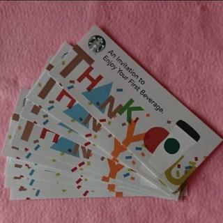スターバックスコーヒー(Starbucks Coffee)のni★様専用 スターバックス ドリンクチケット 10枚(フード/ドリンク券)