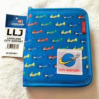 レゴ(Lego)の新品 タグ付 レゴランドジャパン限定品 カードケース 母子手帳 お薬手帳 飛行機(母子手帳ケース)