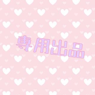 メンズハンカチ A様専用(ハンカチ/ポケットチーフ)