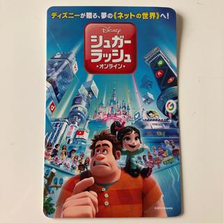 ディズニー(Disney)のムビチケカード 未使用 シュガーラッシュ オンライン(邦画)