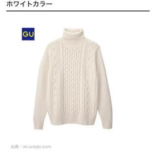 ジーユー(GU)の【完売】女性にもおススメ! アランケーブル ニット GU ホワイト(ニット/セーター)