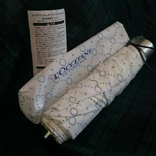 ロクシタン(L'OCCITANE)のロクシタンの晴雨兼用傘♪(傘)