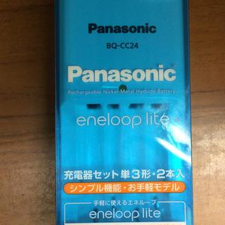 パナソニック(Panasonic)のエネループeneloop充電器(その他 )