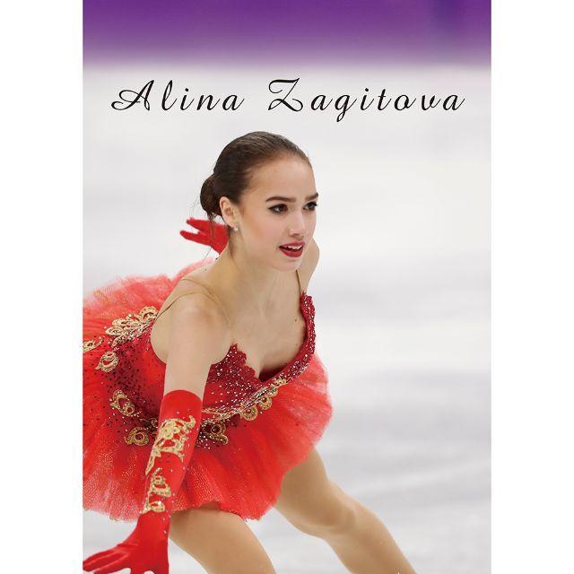 アリーナ・ザギトワ写真集 エンタメ/ホビーの本(アート/エンタメ)の商品写真