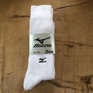 ミズノ(MIZUNO)のMIZUNO ミズノ 白靴下3足組(ソックス)