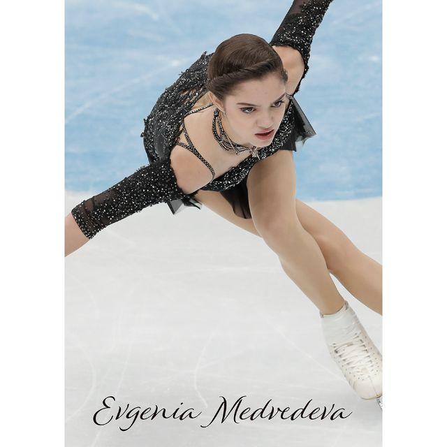 エフゲニア・メドベージェワ写真集 エンタメ/ホビーの本(アート/エンタメ)の商品写真