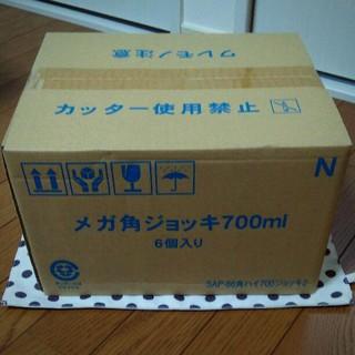 TOSHI様専用★非売品★角メガジョッキ12個(グラス/カップ)