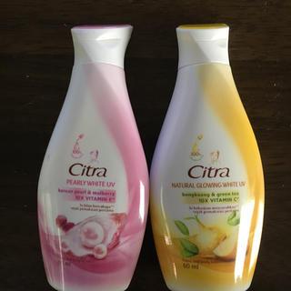 Citra   ハンド&ボディローション  2本セット(ボディローション/ミルク)