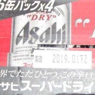 アサヒ(アサヒ)の発送先限定 アサヒ スーパードライ 350 24本(ビール)