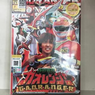 百獣戦隊ガオレンジャー DVDボックス1話~51話end(キッズ/ファミリー)