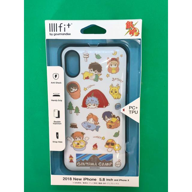 iphone x リング 付き ケース 、 【新品正規品】lllfit 銀魂 ぎんたま ホワイトiPhoneXS/X対応の通販 by 猫太郎's shop  |ラクマ