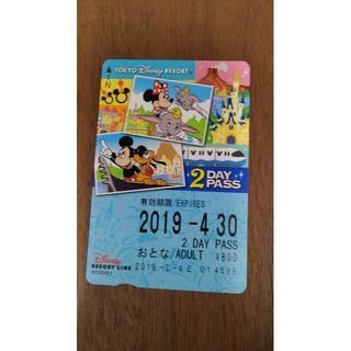 ディズニー(Disney)のまる様専用 ディズニーリゾートライン 2DAY PASS 4枚 (鉄道乗車券)