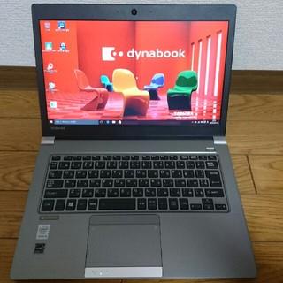 トウシバ(東芝)の東芝 Dynabook R63/P i5 8GB SSD128GB Win10(ノートPC)