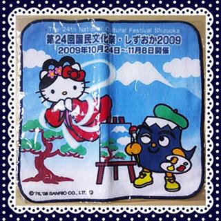ハローキティ(ハローキティ)のミニタオル◆ハローキティ(天女)とふじっぴー しずおか2009(キャラクターグッズ)