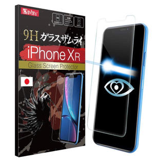 アイフォーン(iPhone)の『iPhoneXR』新品 ガラスザムライ ブルーライトカット 破格‼️(保護フィルム)