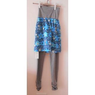 ベルメゾン(ベルメゾン)の【新品】レギンス スカート付き Sサイズ ベルメゾン ブルー(レギンス/スパッツ)