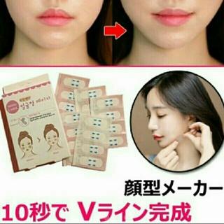 顔型メーカー   Dodo Label   40枚(エクササイズ用品)