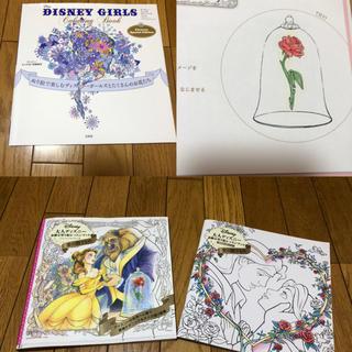 ディズニー(Disney)の【ともりー様専用】ディズニー大人の塗り絵2冊セット(アート/エンタメ)