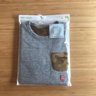 ユニクロ(UNIQLO)の【新品】ユニクロ UNIQLO ロンT 90(Tシャツ/カットソー)