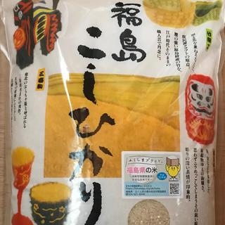 頑張ろう福島p(^_^)q平成30年度産中米会津コシヒカリ10キロ(米/穀物)