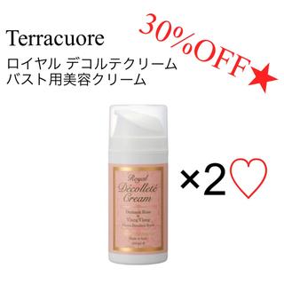 テラクオーレ(Terracuore)の◆新品◆¥8,640-テラクオーレ デコルテクリーム ◆(ボディクリーム)