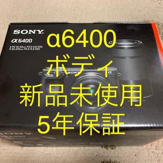 ソニー(SONY)のソニー α6400 ボディ 新品未使用 5年保証 ILCE-6400 ブラック(ミラーレス一眼)