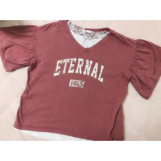 オリーブデオリーブ(OLIVEdesOLIVE)のOLIVE des OLIVE フリル袖半袖Tシャツ(Tシャツ(半袖/袖なし))