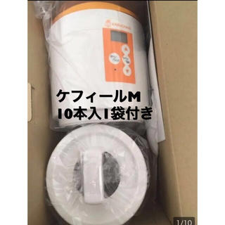 タニカ電器製ヨーグルトティアOEMヨーグルトメーカー発酵ポットおまけ付き(調理機器)