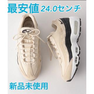 ナイキ(NIKE)の【最安値】AIRMAX95 プレミアム ライトクリーム ベージュ(スニーカー)