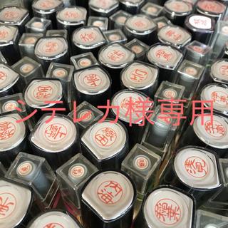 シャチハタ ネーム11、9、6 3本セット(印鑑/スタンプ/朱肉)