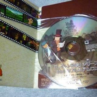 レイトン サウンドトラック(ゲーム音楽)